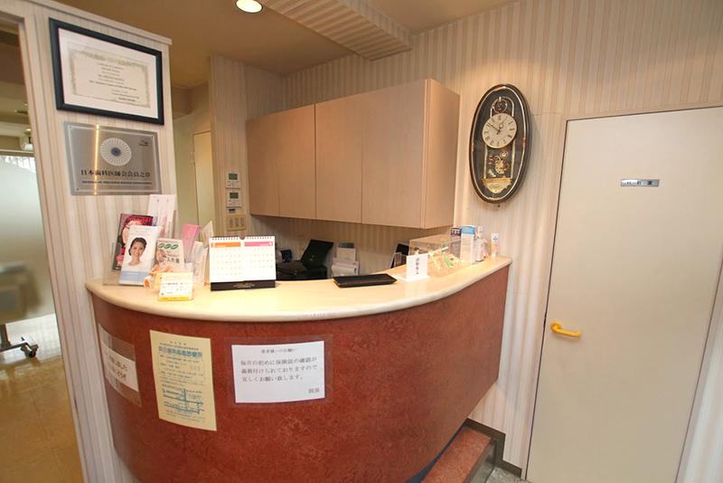 もりや歯科医院photo