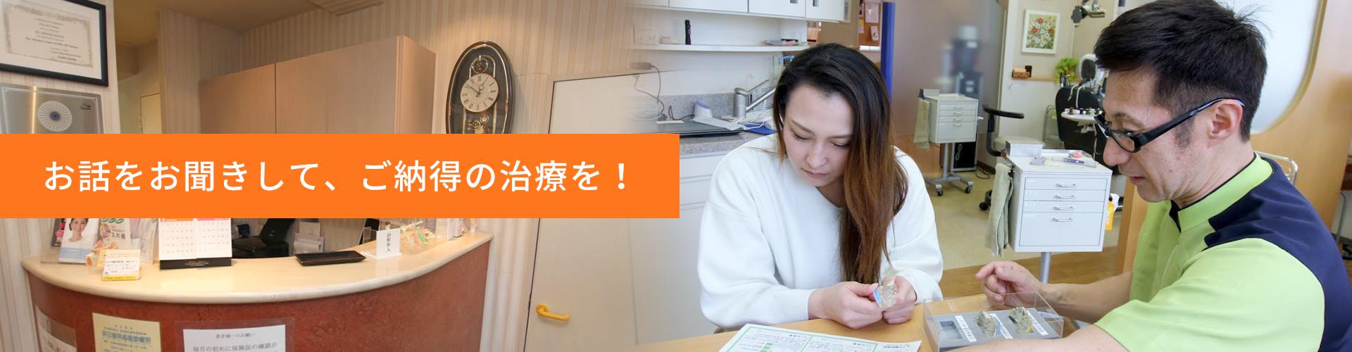王子 インプラント 医師のご紹介|東京都 北区